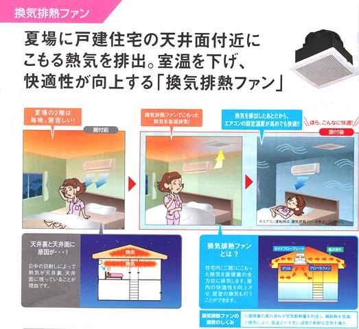 f:id:asakurahouse:20160828213608j:plain
