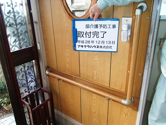 f:id:asakurahouse:20161212115108j:plain