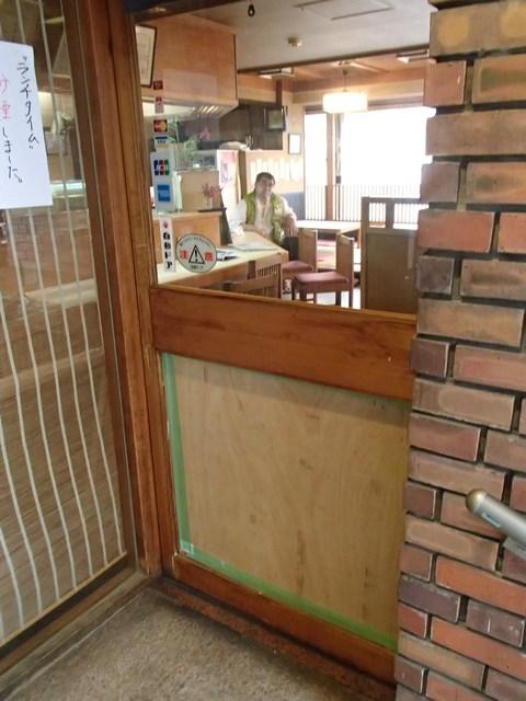 f:id:asakurahouse:20170114143139j:plain
