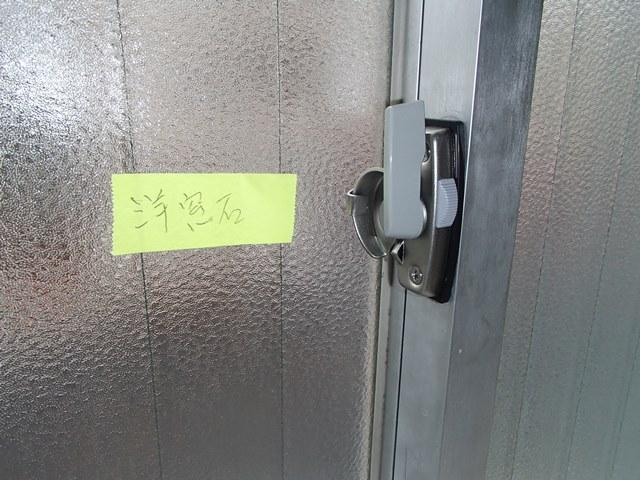 f:id:asakurahouse:20170525102342j:plain