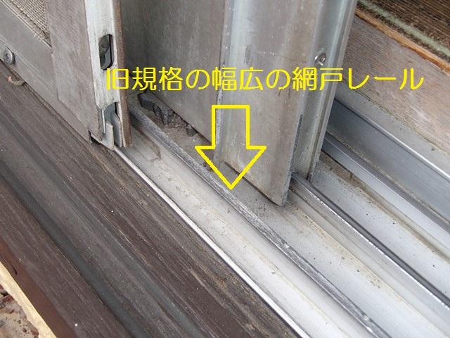 f:id:asakurahouse:20170612094922j:plain