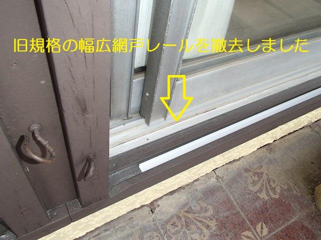 f:id:asakurahouse:20170612140902j:plain