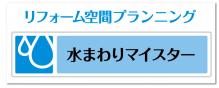 f:id:asakurahouse:20170717141809p:plain