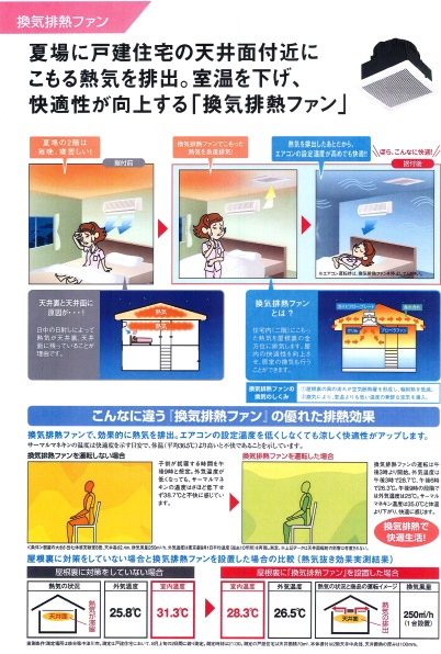 f:id:asakurahouse:20170722213121j:plain