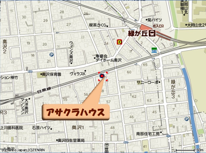 f:id:asakurahouse:20170818120040j:plain