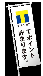 f:id:asakurahouse:20170823180756p:plain