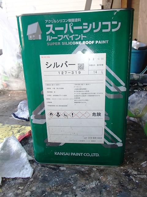 f:id:asakurahouse:20180908093244j:plain