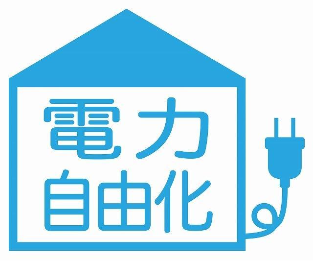 f:id:asakurahouse:20181219212921j:plain