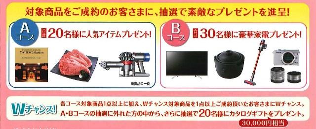 f:id:asakurahouse:20190331205412j:plain