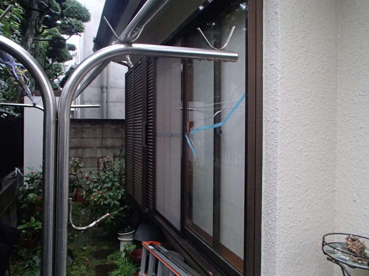 f:id:asakurahouse:20191122153934j:plain