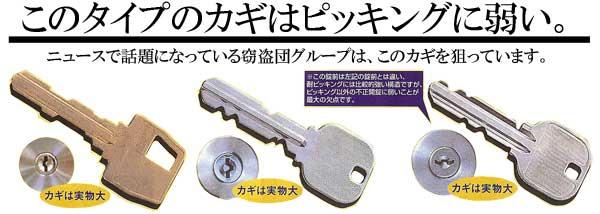 f:id:asakurahouse:20200125163854j:plain