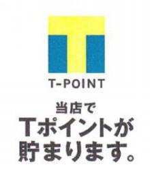 f:id:asakurahouse:20200127210351j:plain