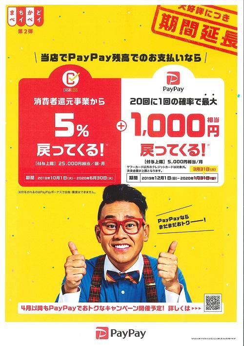 f:id:asakurahouse:20200219111541j:plain