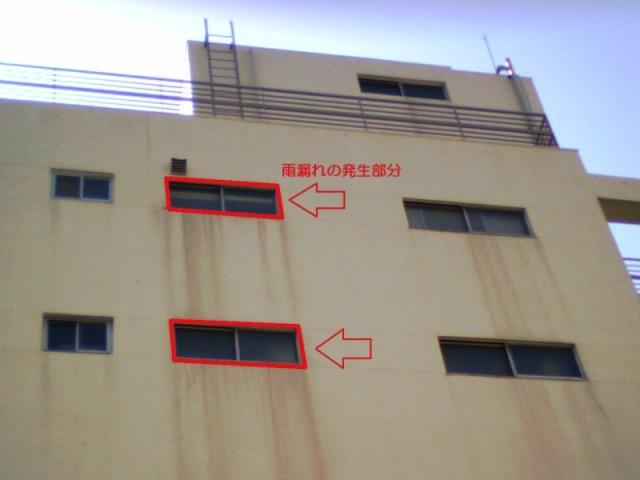 f:id:asakurahouse:20200224172723j:plain