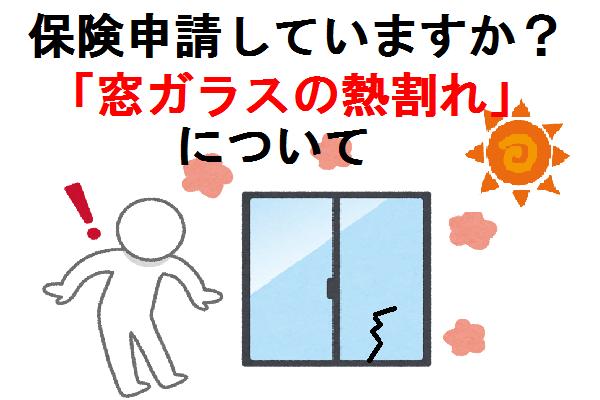 f:id:asakurahouse:20200304133955j:plain