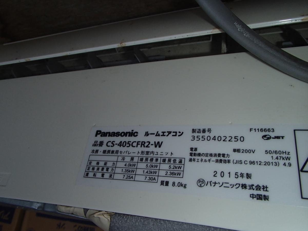 f:id:asakurahouse:20200402161052j:plain