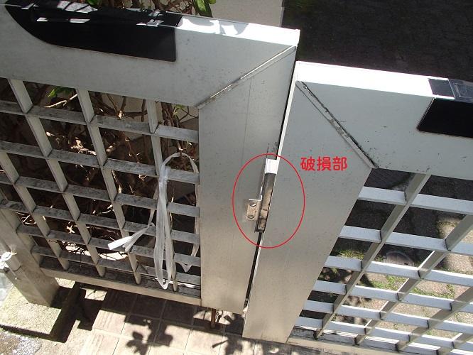 f:id:asakurahouse:20200423112544j:plain