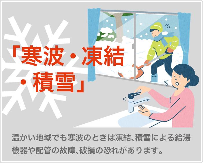 f:id:asakurahouse:20210104161914p:plain
