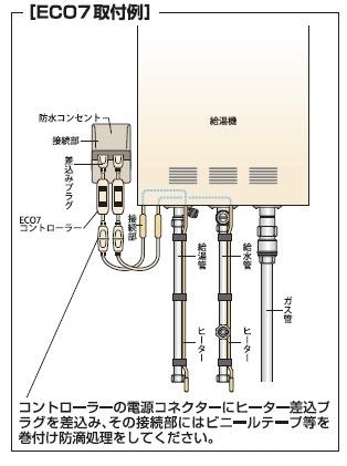 f:id:asakurahouse:20210104162113j:plain