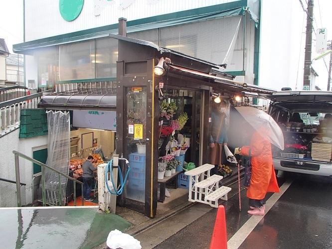 f:id:asakurahouse:20210123111427j:plain