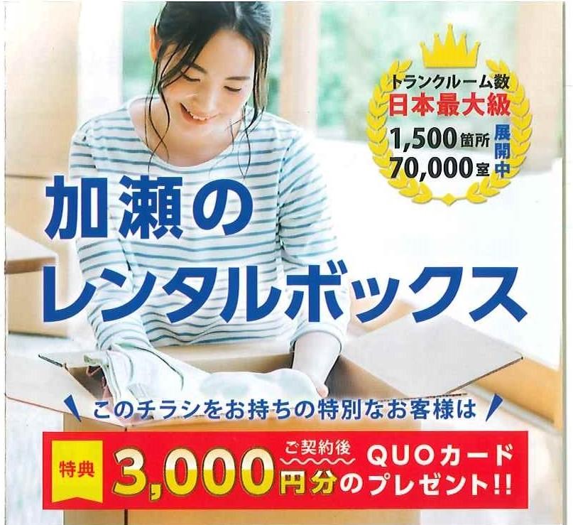 f:id:asakurahouse:20210417101033j:plain