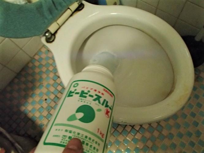 f:id:asakurahouse:20210428172155j:plain