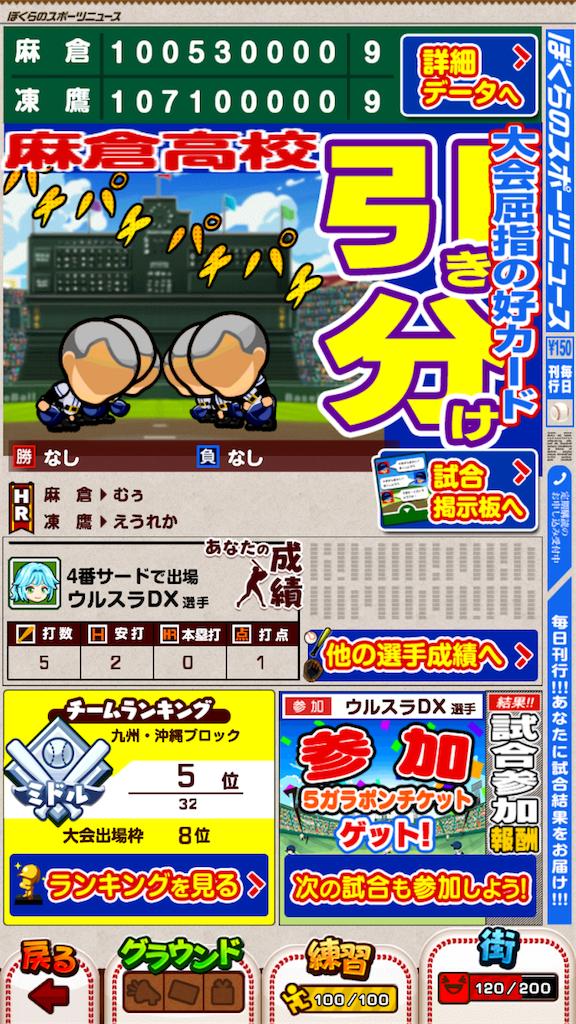 f:id:asakurakko:20170204234011p:image