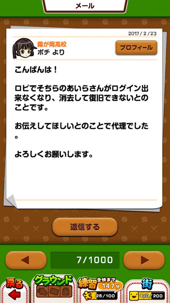 f:id:asakurakko:20170224164236p:image