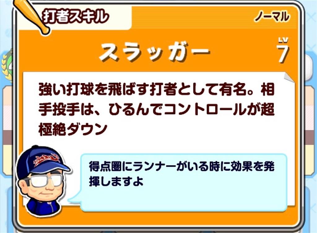 f:id:asakurakko:20170304220941j:image