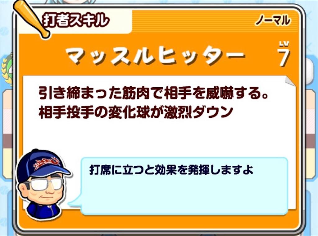 f:id:asakurakko:20170304221312j:image