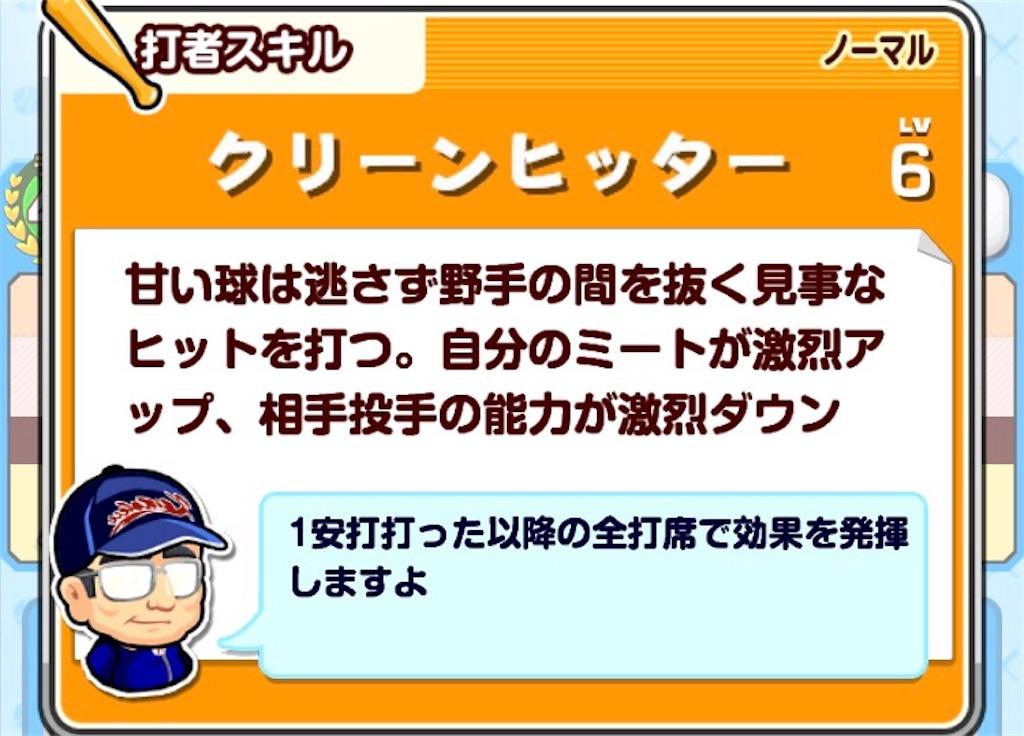 f:id:asakurakko:20170304221756j:image