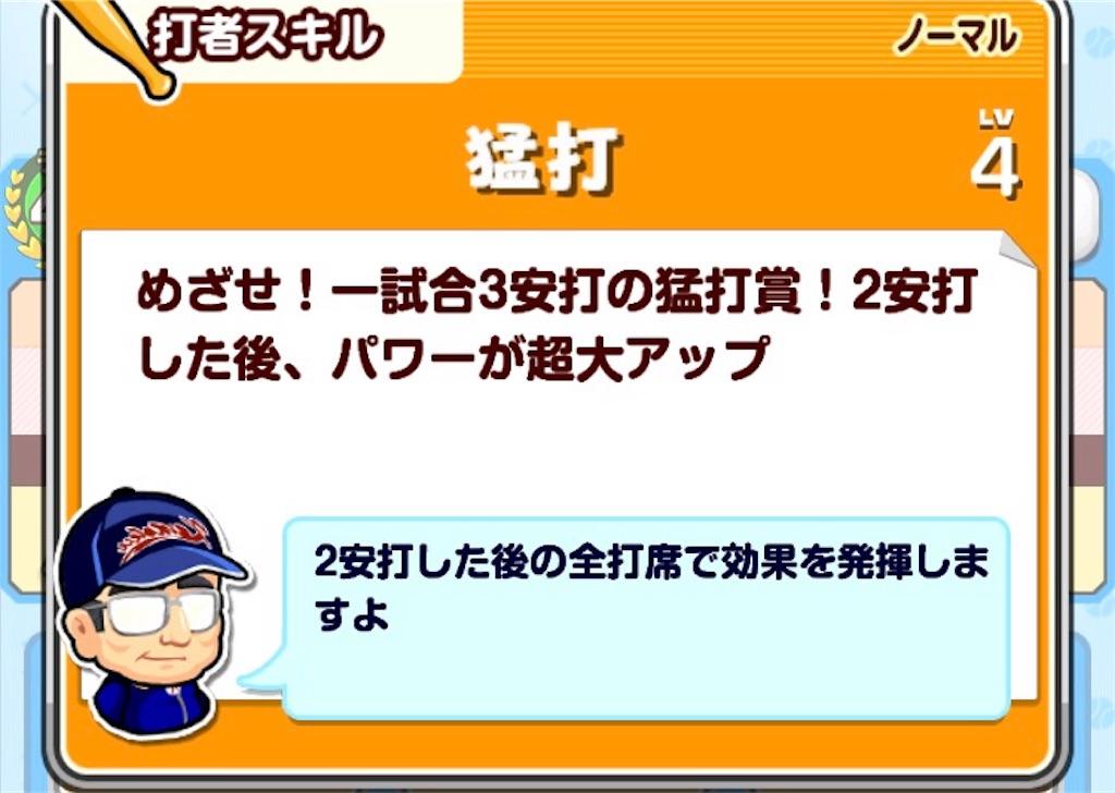 f:id:asakurakko:20170304221850j:image