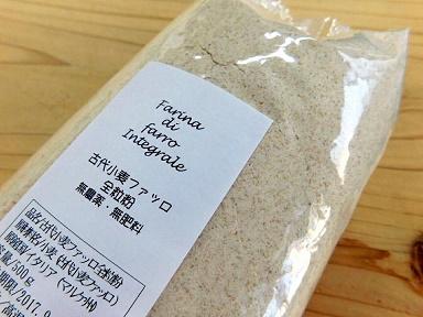 f:id:asakuraoil:20161006163506j:plain