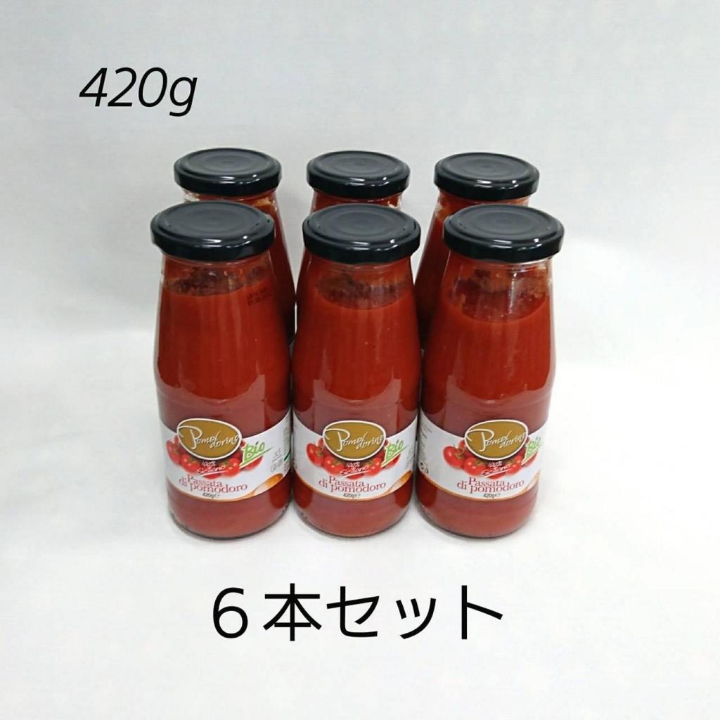 f:id:asakuraoil:20170908114514j:plain