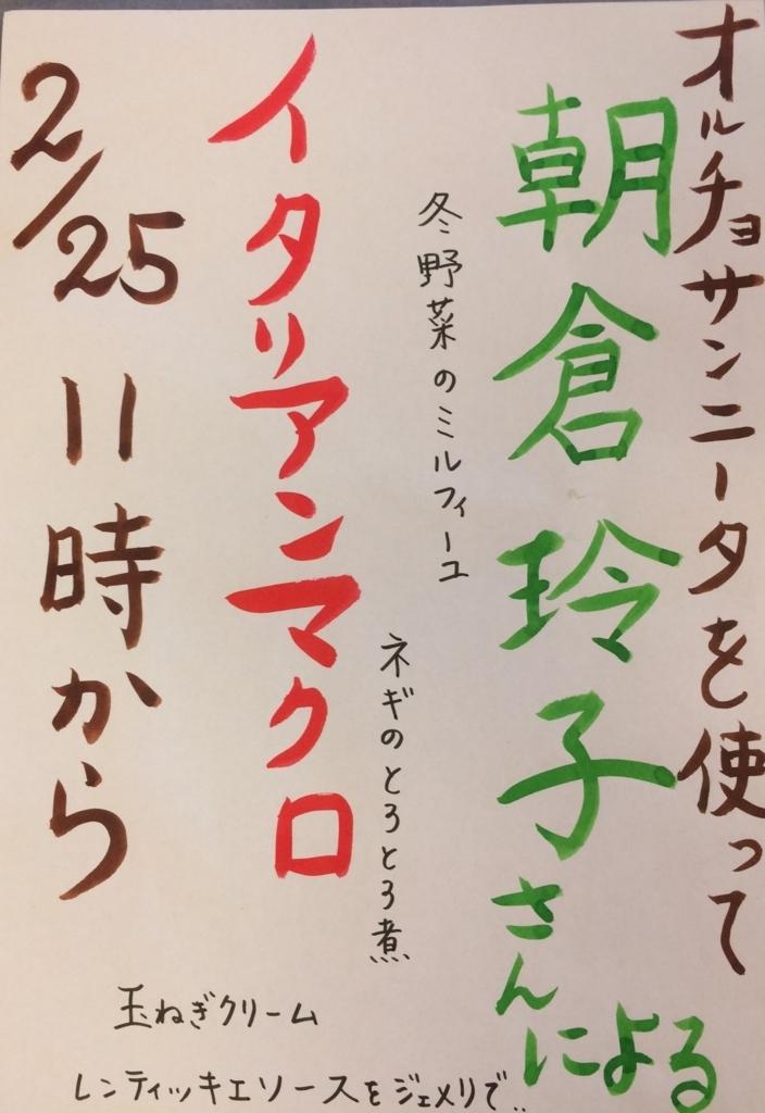 f:id:asakuraoil:20180305140759j:plain