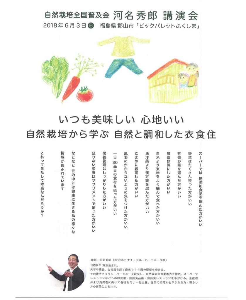f:id:asakuraoil:20180509084818j:plain