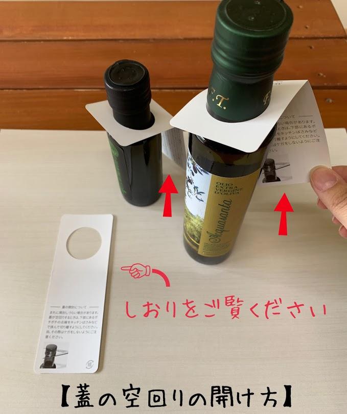 f:id:asakuraoil:20200716125646j:plain
