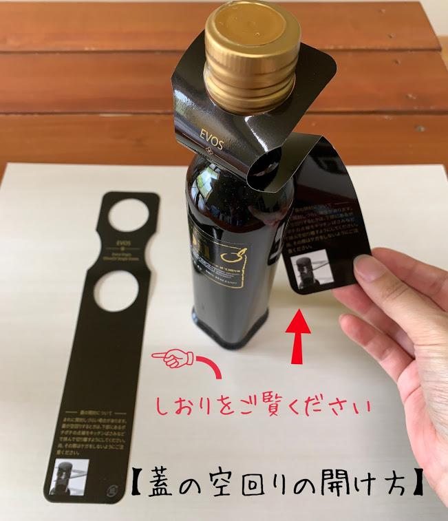f:id:asakuraoil:20200716125657j:plain