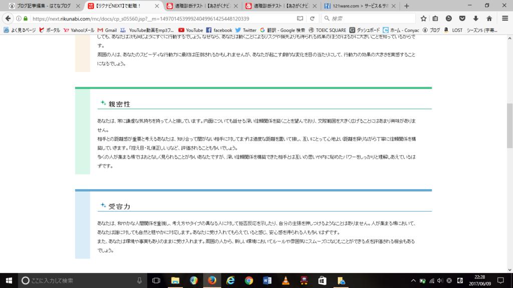 f:id:asakurasyuta:20170609223053p:plain