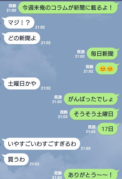 f:id:asakurasyuta:20170616205921p:plain
