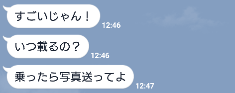f:id:asakurasyuta:20170616205942p:plain