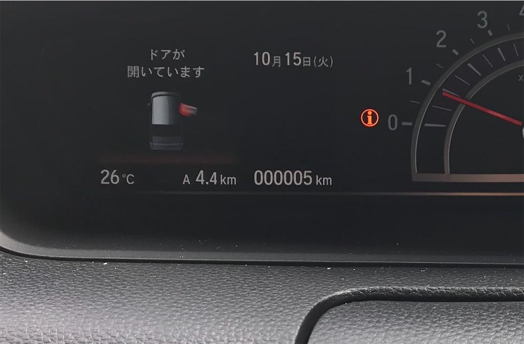 f:id:asakuratetsuya:20191015231028j:image