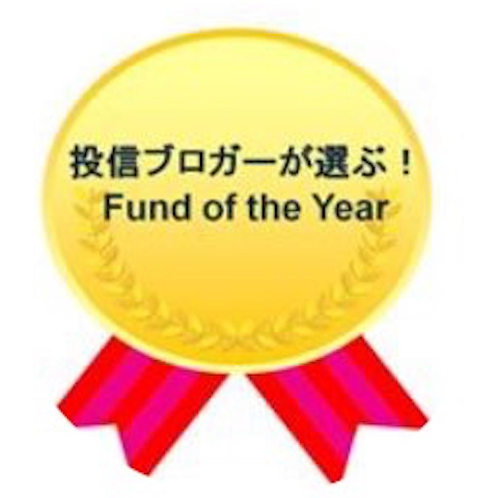 f:id:asakuratetsuya:20191105135925j:image