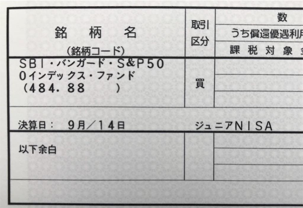 f:id:asakuratetsuya:20191110150318j:image
