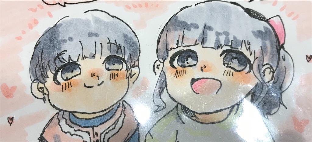 f:id:asakuratetsuya:20201210213843j:plain