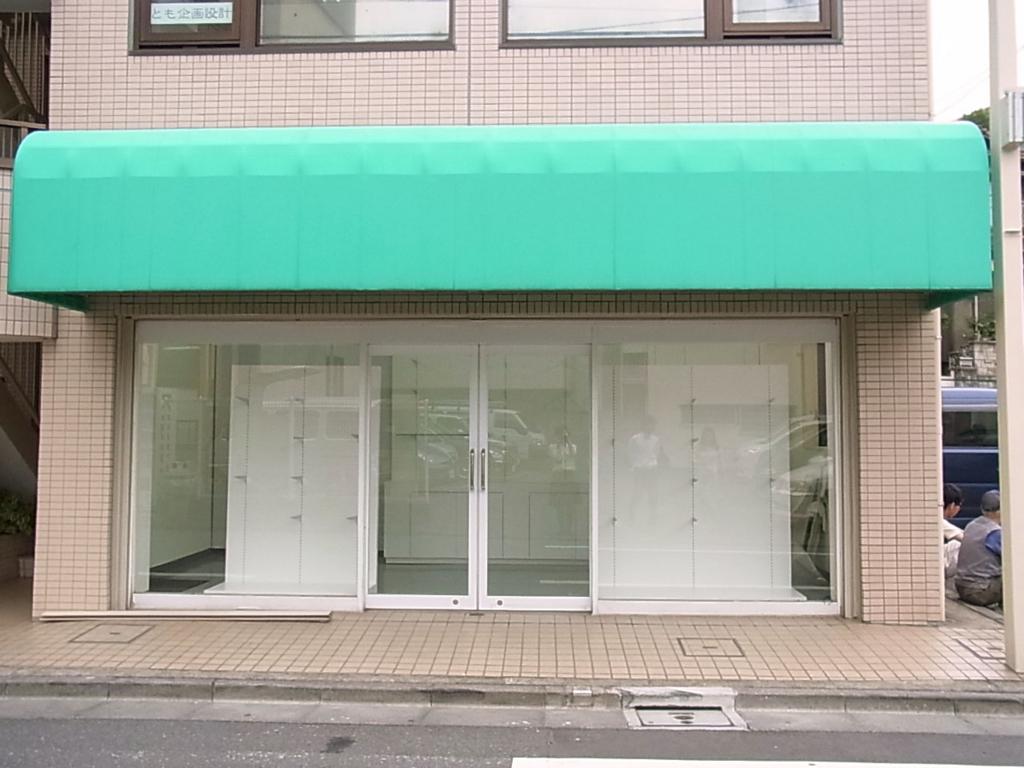 f:id:asakuraya:20170126160024j:plain