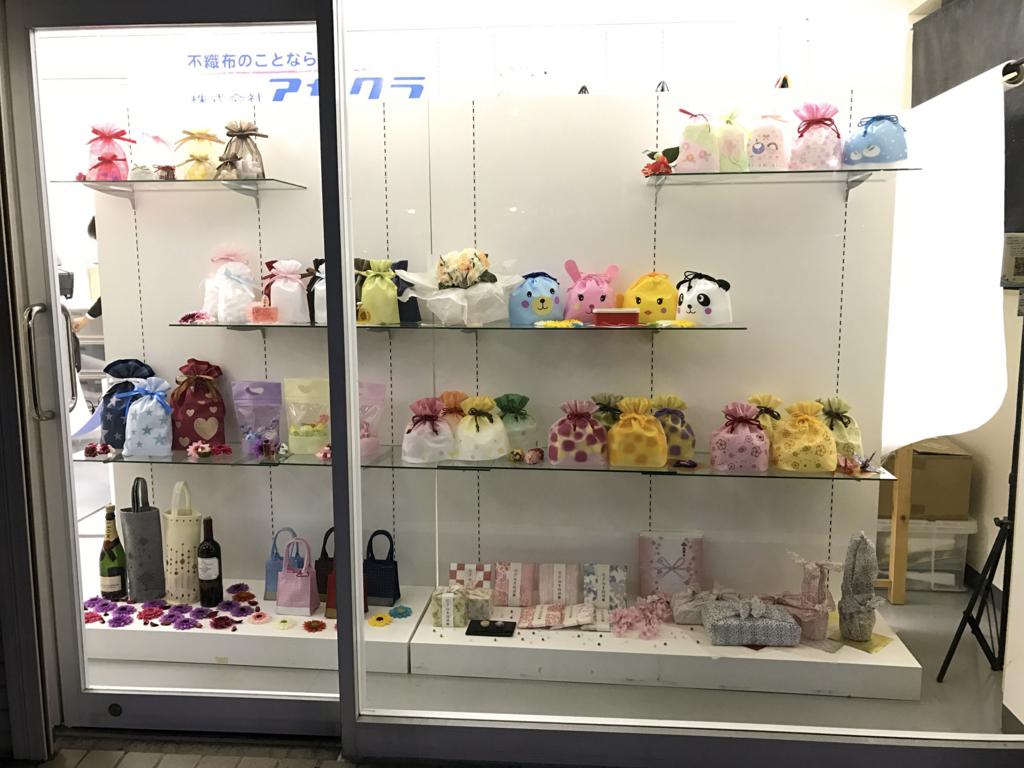 f:id:asakuraya:20170126160420j:plain