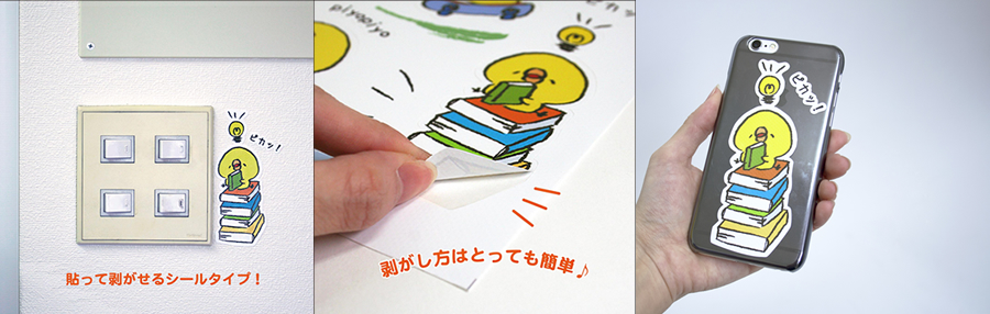 f:id:asakuraya:20170407153841j:plain