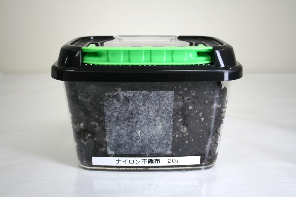 f:id:asakuraya:20181010132522j:plain