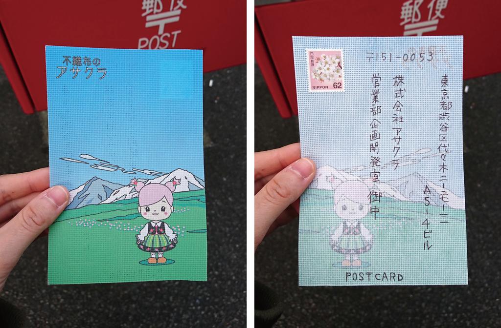 f:id:asakuraya:20181210165113j:plain